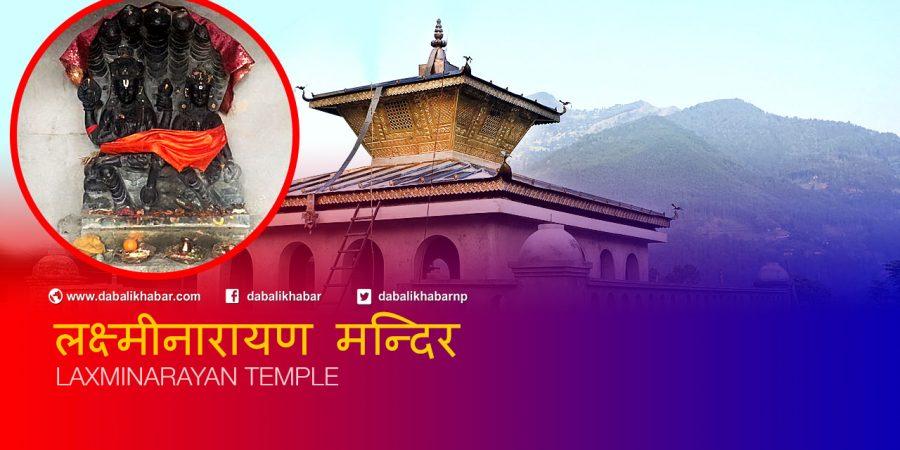 rebuild laxmi narayan temple bidur nuwakot