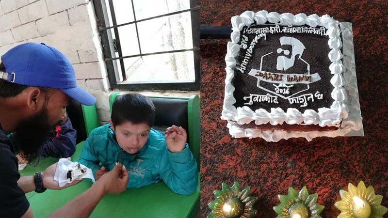 dari gyang 3rd anniversary celebrate with disability people in nuwakot