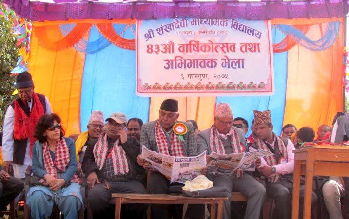 shankhadevi school anniversary nuwakot