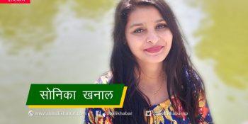sonika khanal nuwakot madanpur belkotgadhi