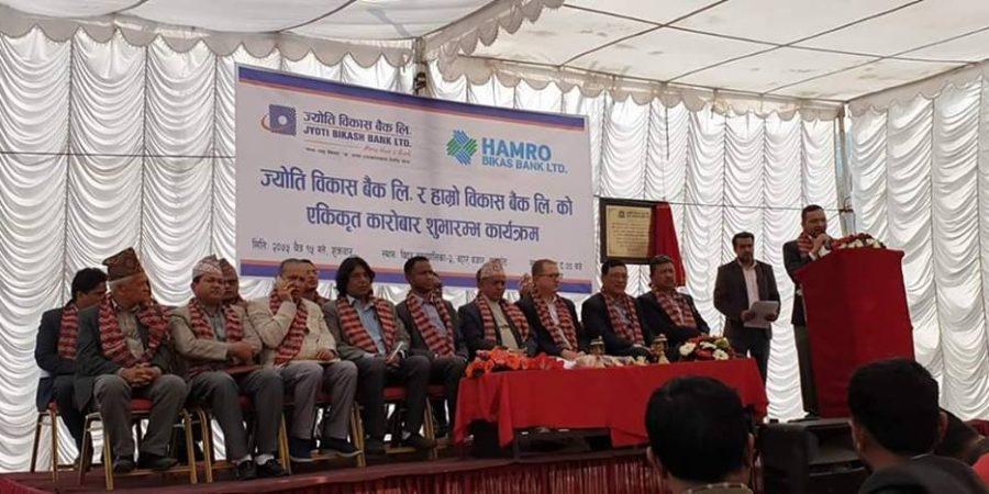 jyoti development bank