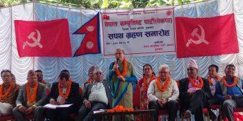 asta laxmi shakya Nepal Communist Party