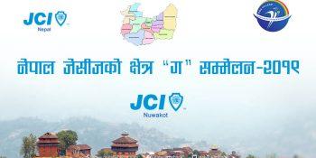 jci nuwakot area c conference