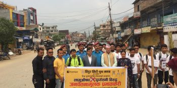no tobacco rally bcycnepal nuwakot