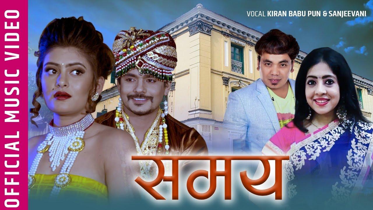 samay singer kiran sanjeebani new lok song nepal dabalikhabar