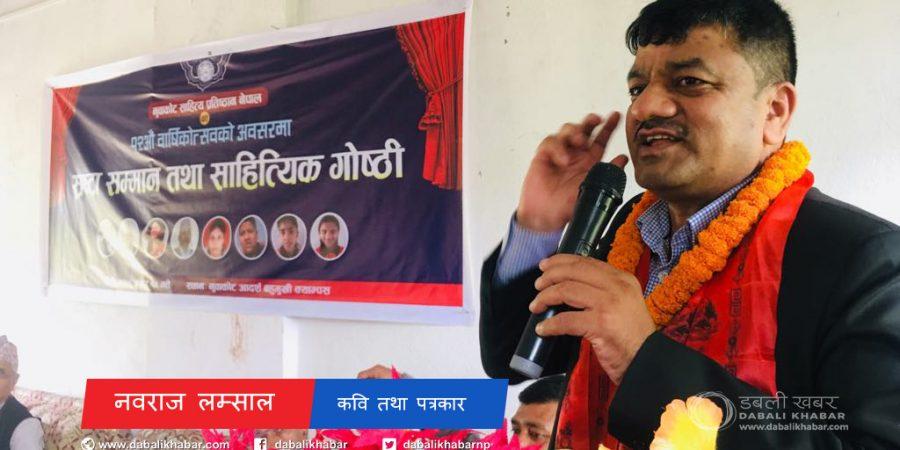 journalist nabaraj lamsal