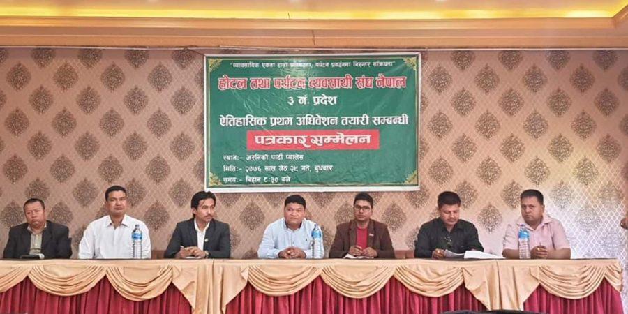 santosh upreti hotel association nepal