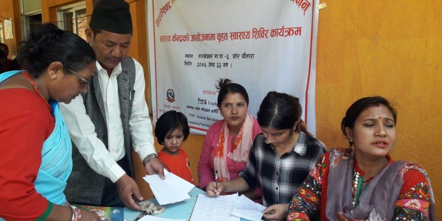 tarkeshwar free health camp nuwakot