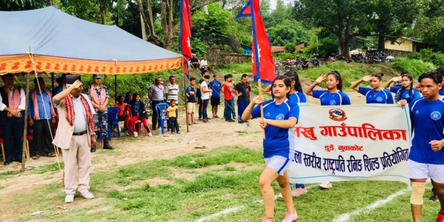 11th president cup district level sports competition nuwakot