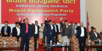 nekapa communist party