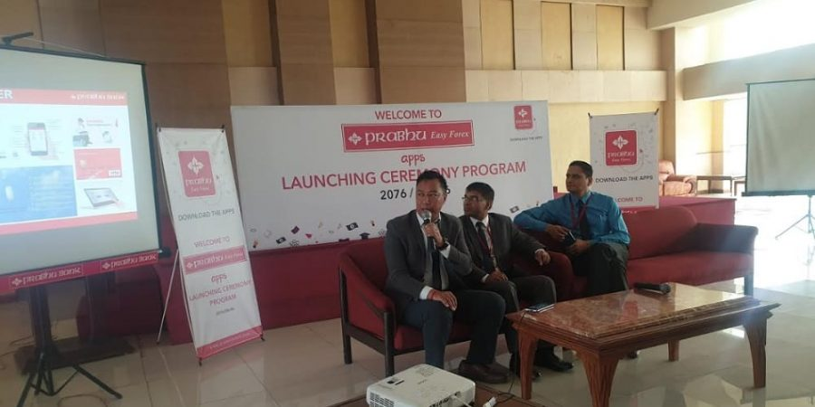 prabhu forex exchange mobile app launch press meet