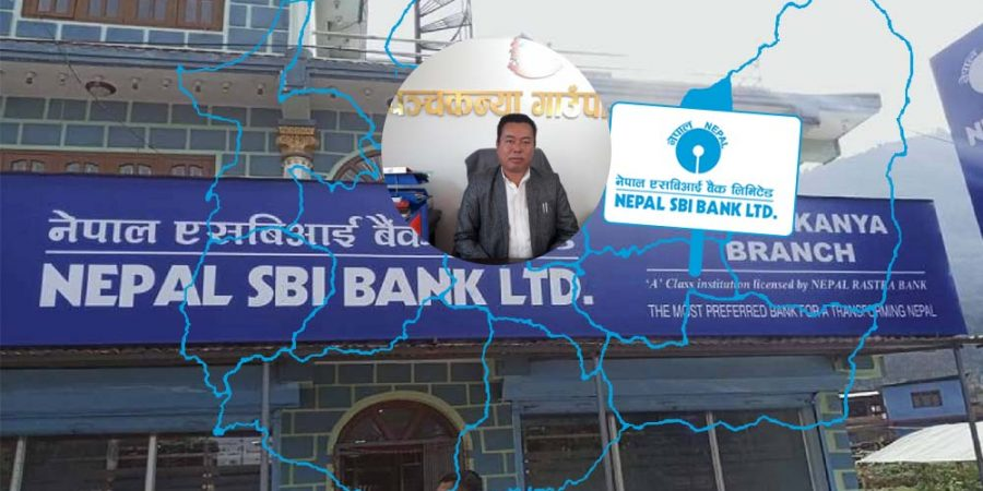 nepal sbi bank in panchakanya nuwakot nepal