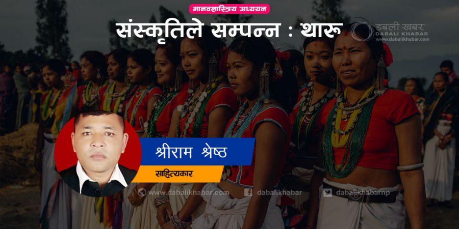 Tharu: Human Classical Study by Shreeram Shrestha Nuwakot
