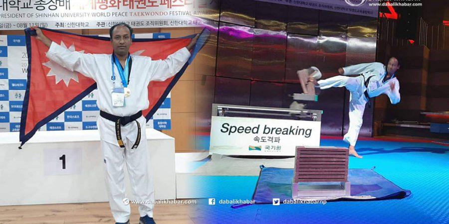 gold medalist of World Peace Taekwondo Festival ramesh kumar shrestha nuwakot nepal