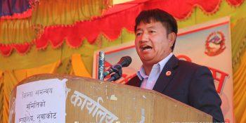 Bahadur Singh Lama Constitution Day 2076 Nuwakot Dabali Khabar