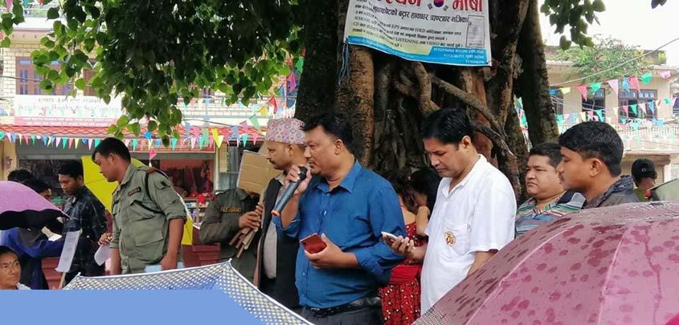 dengue nuwakot 6