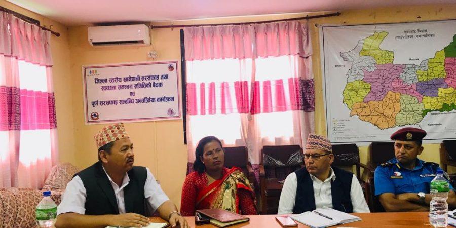 dwash-cc nuwakot post program meeting