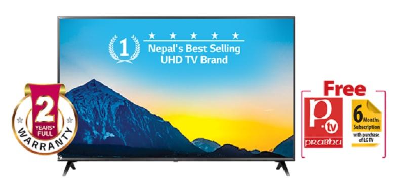 lg tv prabhu tv subscription