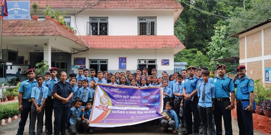 nepal police interaction with kalyakankari school