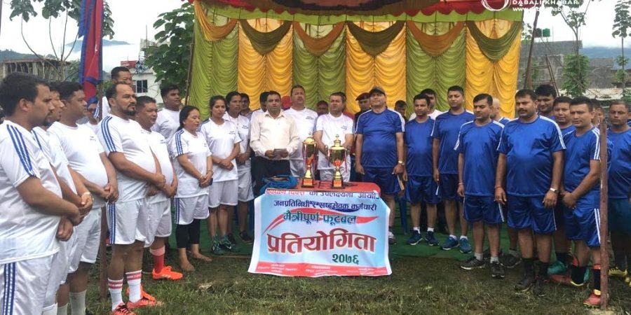 sambidhan diwas friendship football tournament