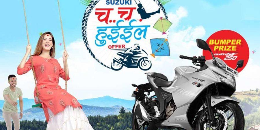 suzuki bike scooter dashain tihar offer