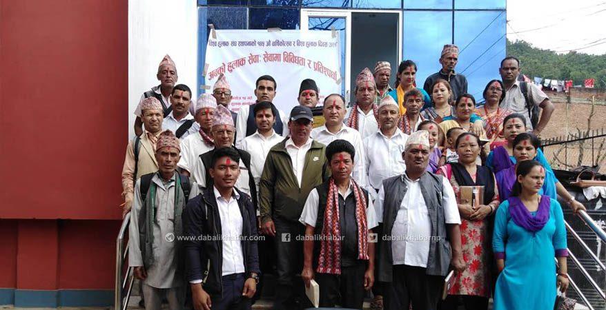 district post office nuwakot