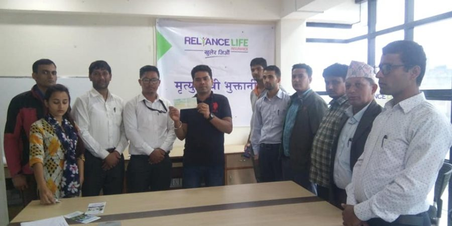 reliable life insurance company