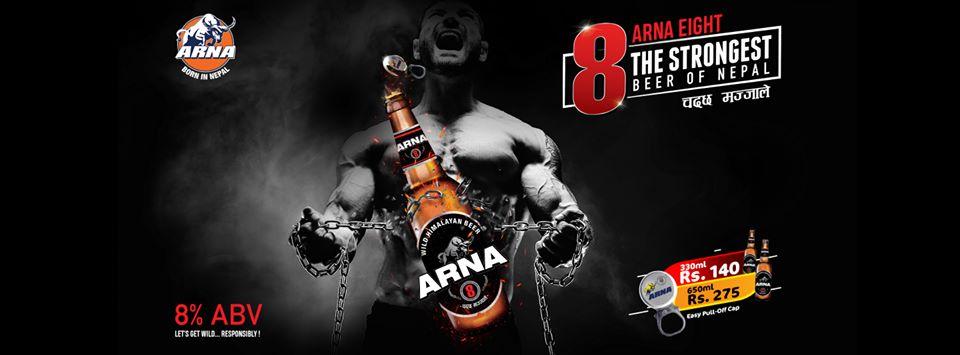 arna 8 980 beer nepal