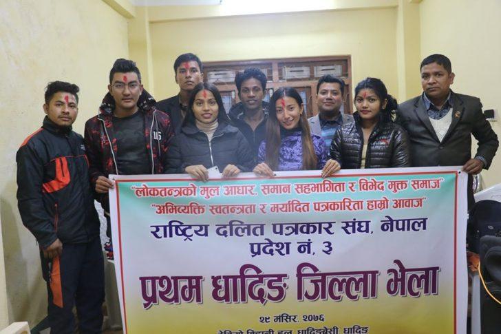 dalit journalist dhading
