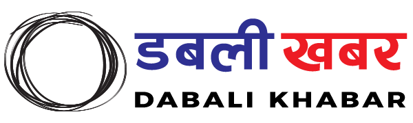 Logo Dabali Khabar Nepal Online Portal