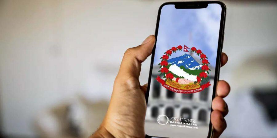 nepal government website