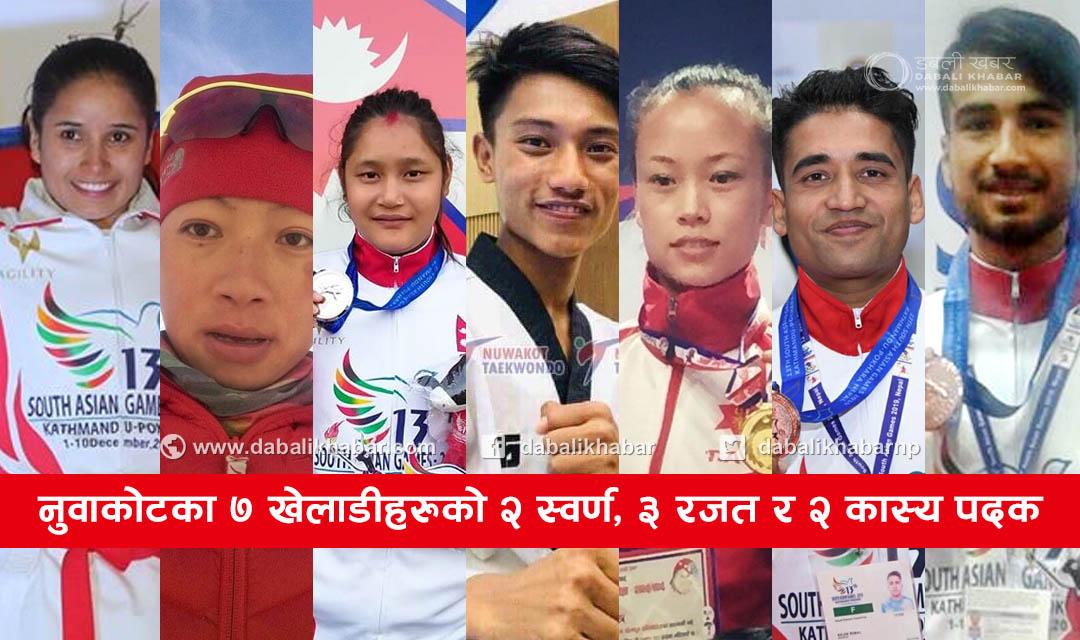 13sag nepal nuwakot players seven medal