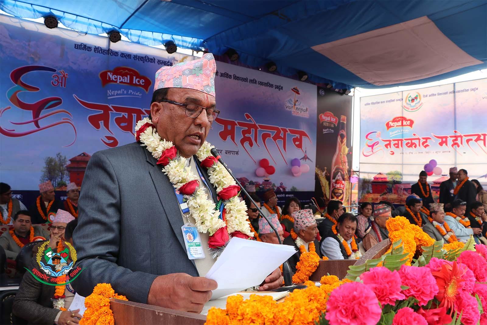 ncci nuwakot chairman tara bahadur karki