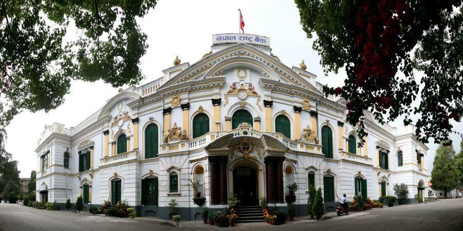 Nepal Rastra Bank 180 panorama view
