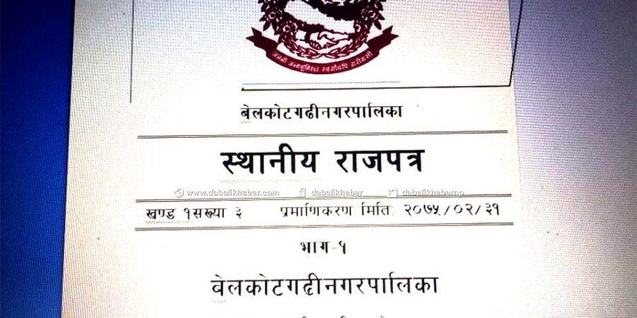 belkotgadhi rajpatra 2075