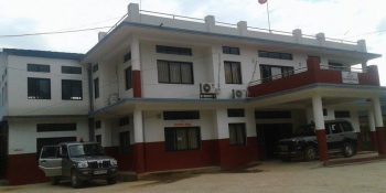 district administration office dao nuwakot daonuwakot