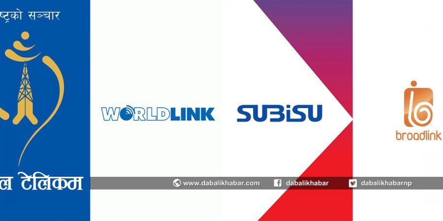 ntc wordlink subisu broadlink websufer nuwakot internet server provider