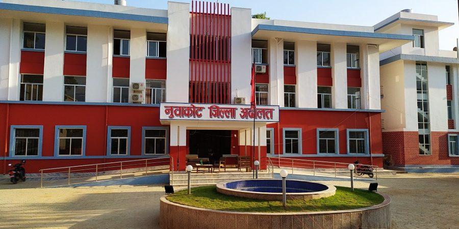 nuwakot district court bidur