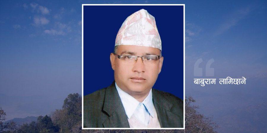 babauram lamichhane civil society nuwakot chairman dabali khabar