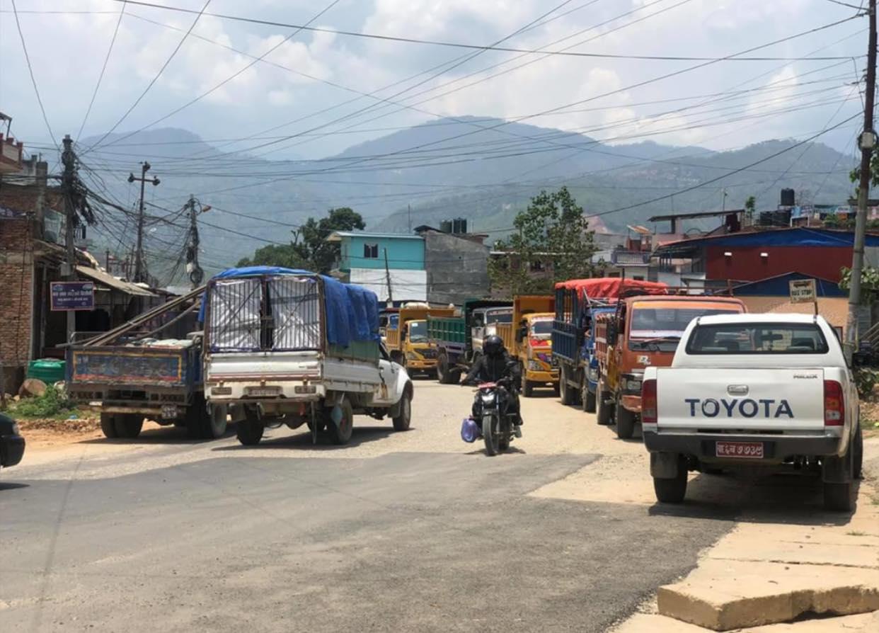 bidur municipality locked in lock down