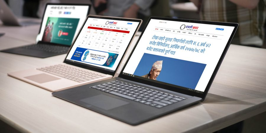 leading online news portal in Nuwakot