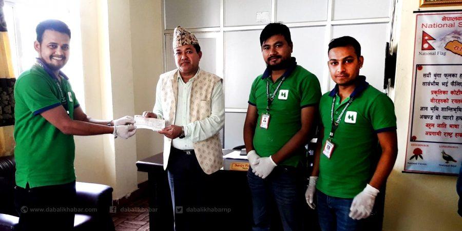 mero microfinance donate bidur municipality coronavirus covid 19 disaster fund-min