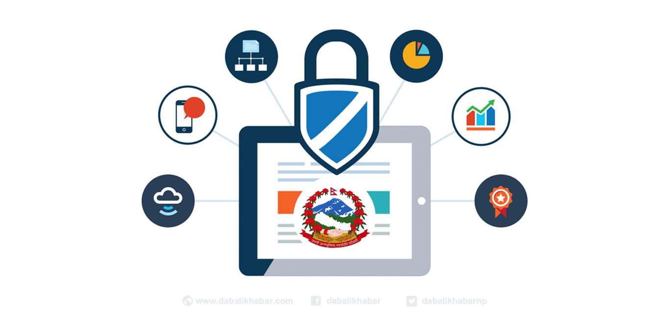 nepal government website audit ssl backup
