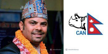 Cricket Association of Nepal durgaraj pathak finance sub committee nuwakot