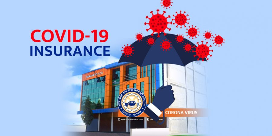 corona virus covid19 cooperative insurance nuwakot nepal