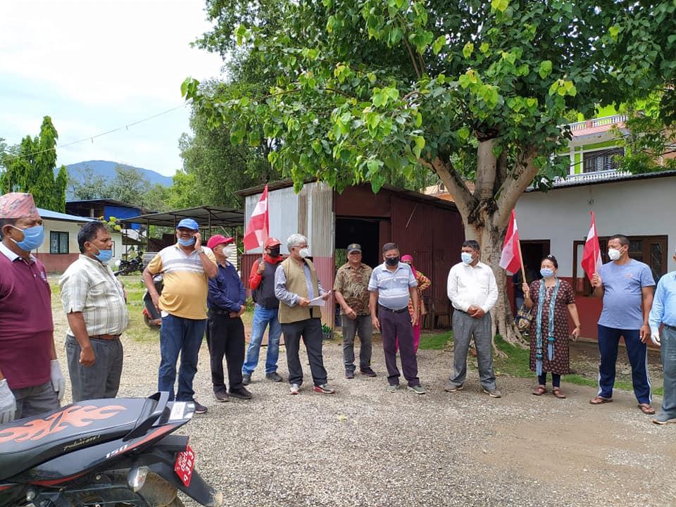 nepali congress nuwakot covid 19 corona