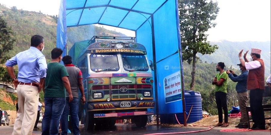 nuwakot chamber made disinfection tunnel in kolputar nuwakot